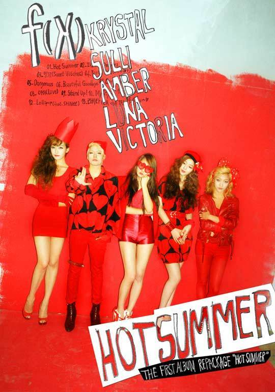 HOT SUMMER & f(x) Font