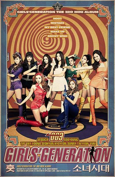 GIRLS' GENERATION / Girls' Generation The 3rd Mini Album Font