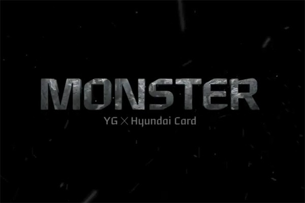 What is MONSTER font? Say It please!!!!