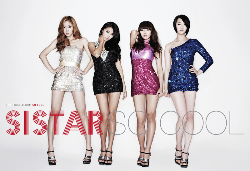 SISTAR - SO COOL font