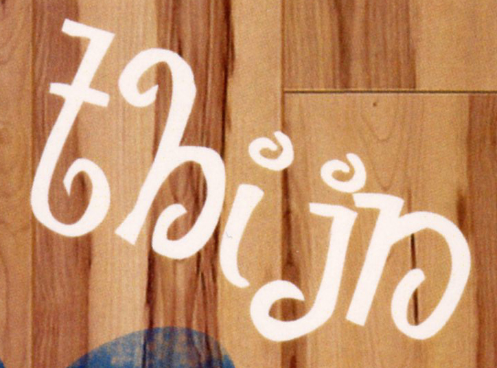 what�s this font ?