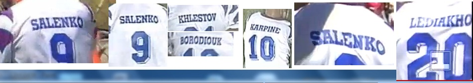 Russia national football team '94 jersey name font
