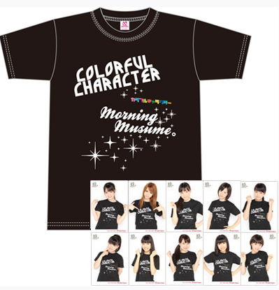 Morning Musume - Colorful Character