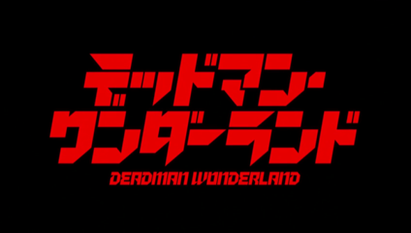 Deadman Wonderland font please?