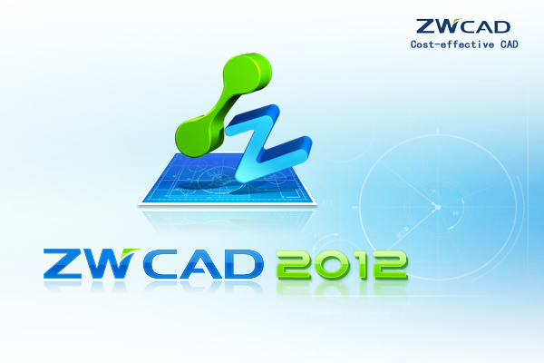 Police ZWCAD