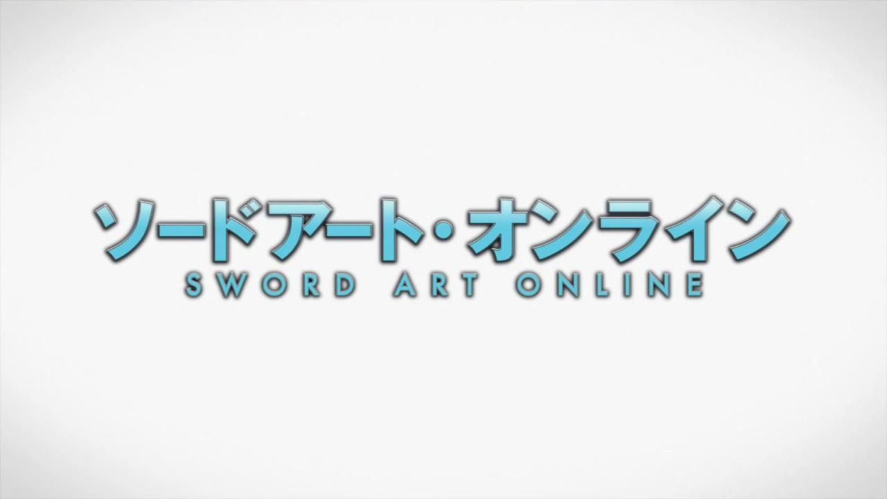 One Line Font Art : Help what font sword art online forum dafont