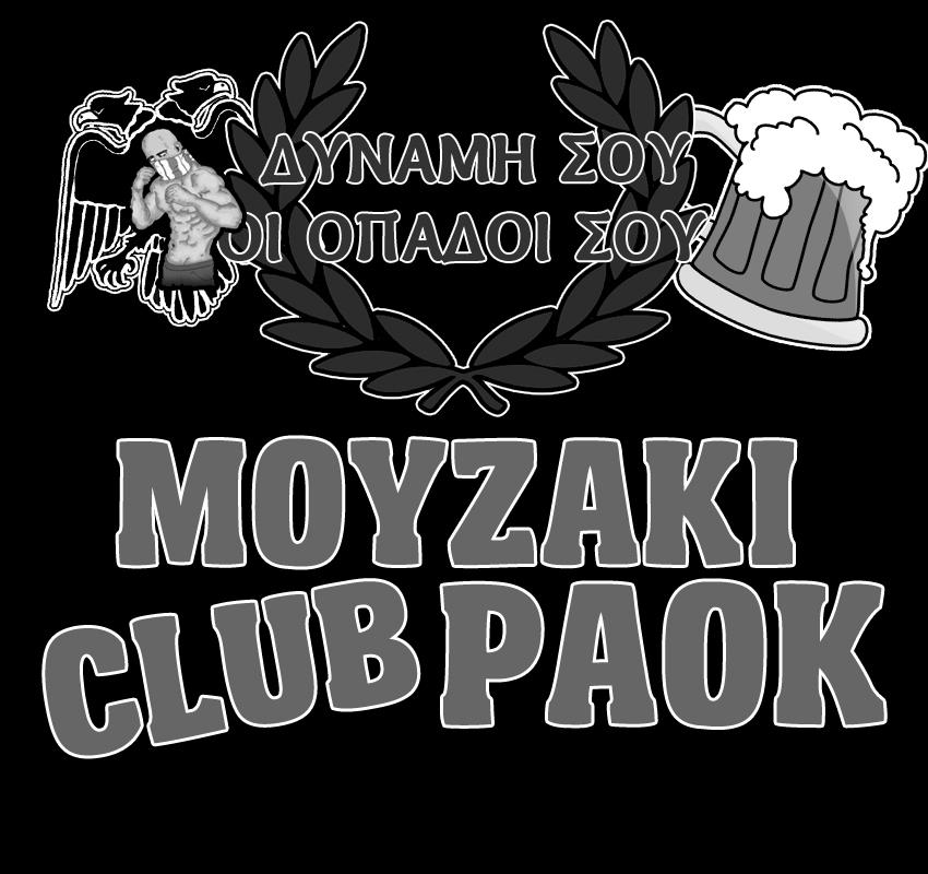 mouzaki club paok