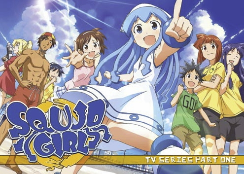 "Squid Girl font ~ ""TV Series Part One"""