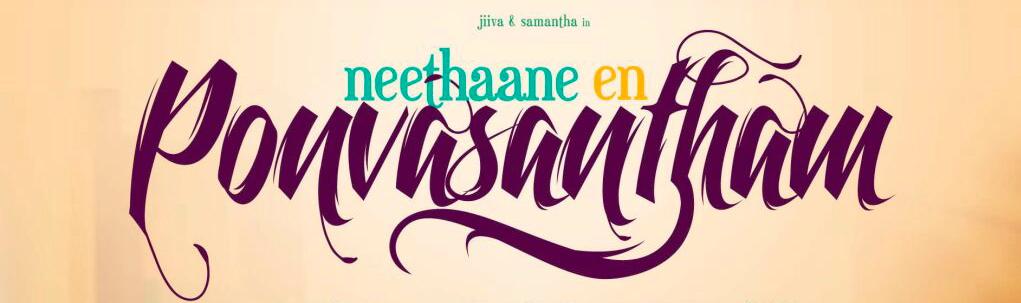 Neethaane En Ponvasantham Font - forum | dafont com