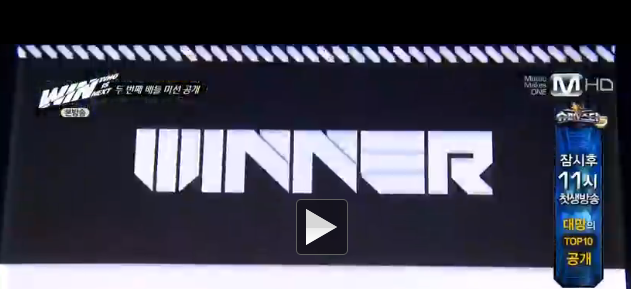 What font is this for WINNER?