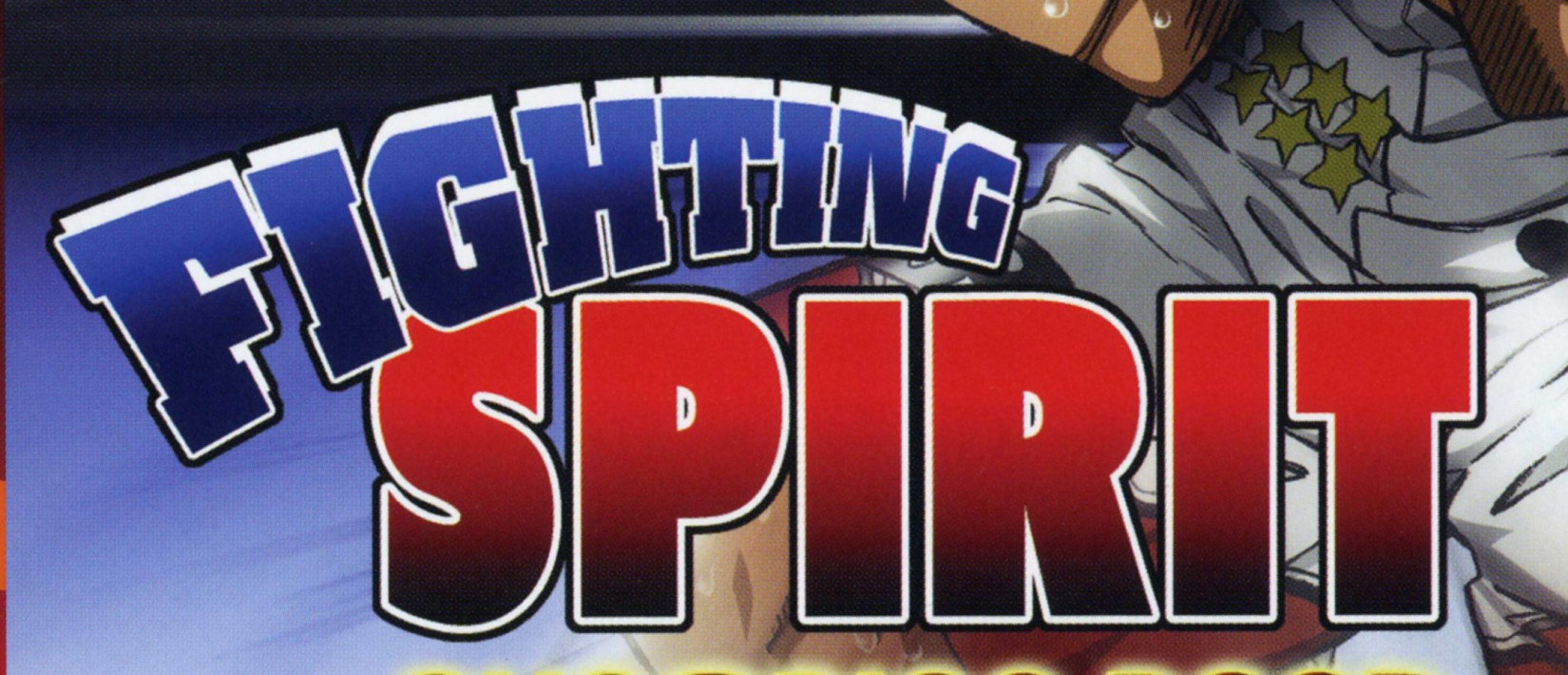 Fighting Spirit Font?