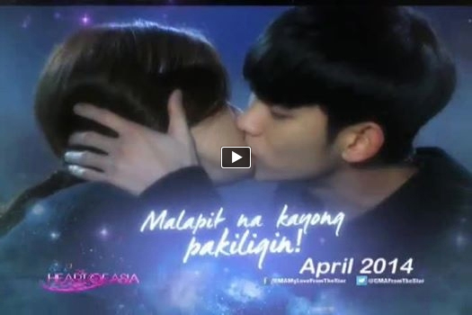 My Love From Another Star Korean Drama Philippine Promo Font 3