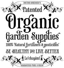 Organic Gardening Supplies Home Design Inspiration Ideas and