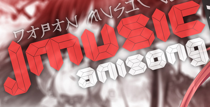 "What Font ""Jmusic and Anisong""?"