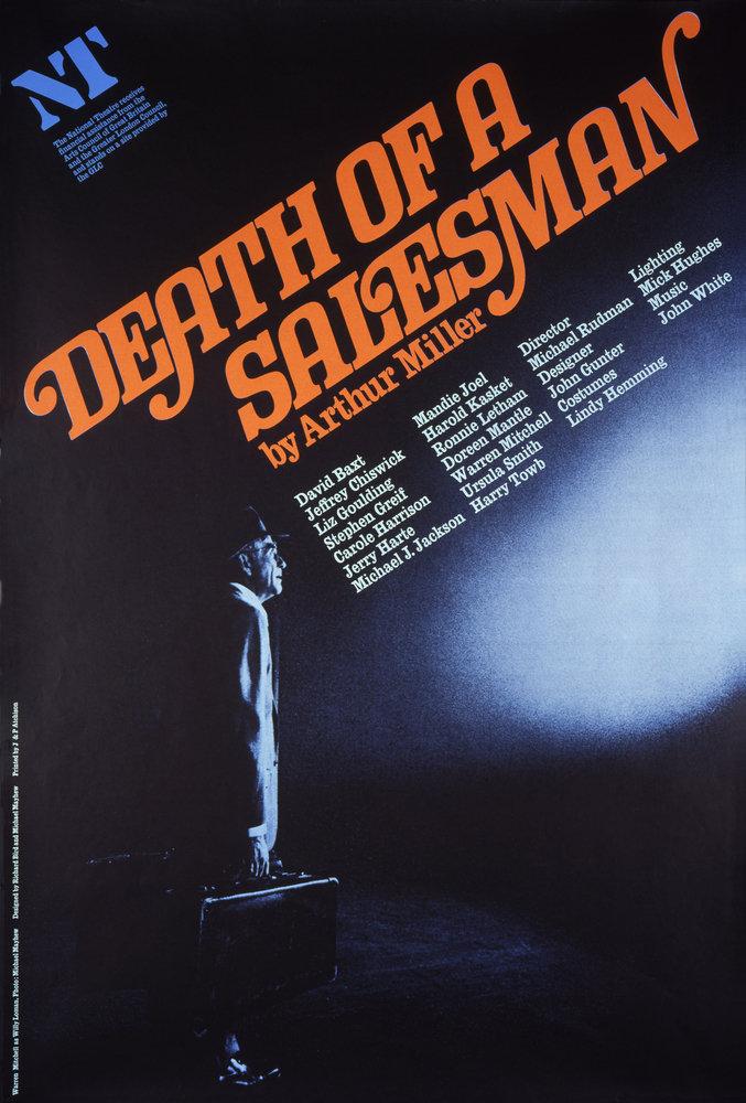 Death of a salesman - forum   dafont.com