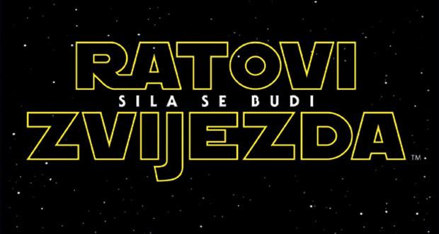 star wars font forum dafontcom