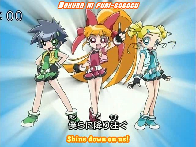 Powerpuff Girls Z TV-Nihon Font? - forum | dafont com