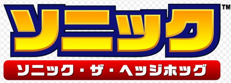 Sonic The Hedgehog Japanese Logo Forum Dafont Com