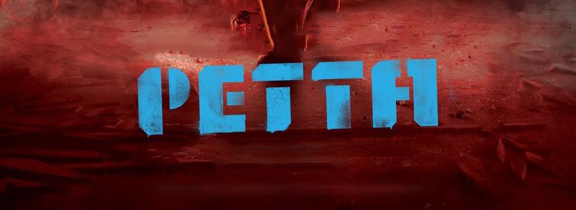 Petta Font Png