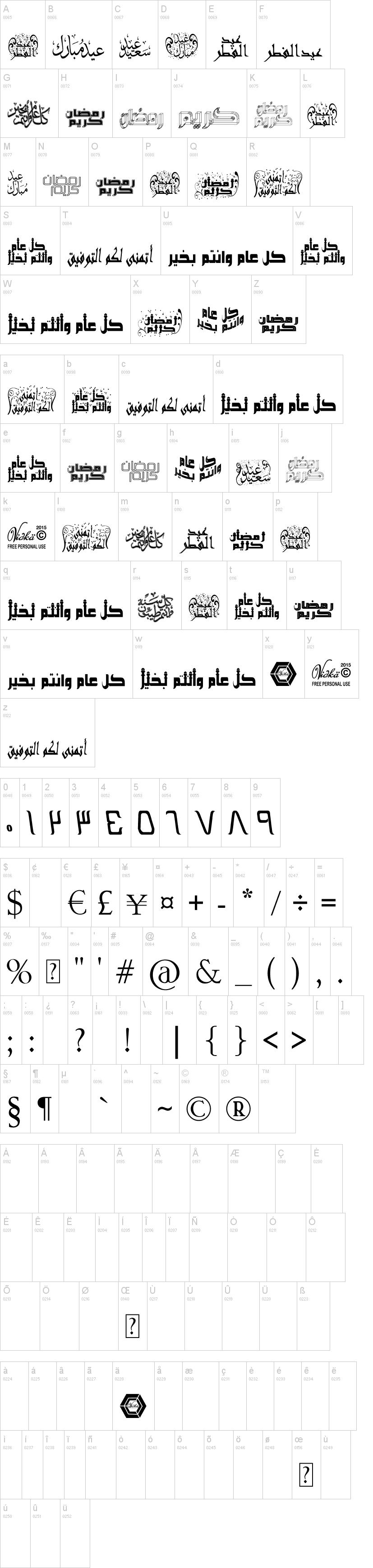 Arabic greetings font dafont m4hsunfo