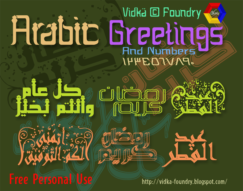 Arabic greetings font dafont illustration vidk foundry arabic greetings m4hsunfo