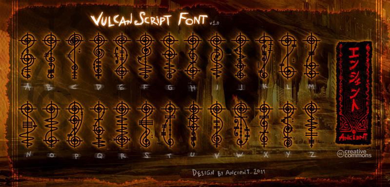 Vulcan Script Font | dafont.com